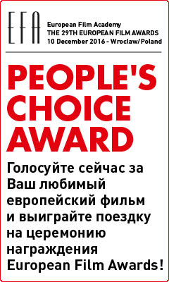 #peopleschoiceaward