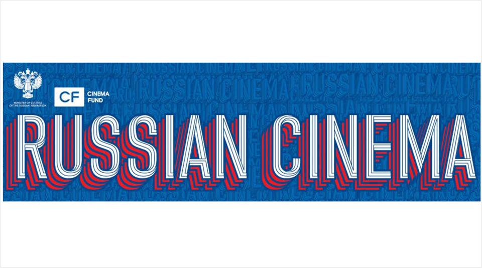 ������������ ����� RUSSIAN CINEMA