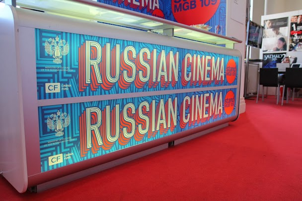 ������������ ���������� ����� RUSSIAN CINEMA �� EFM