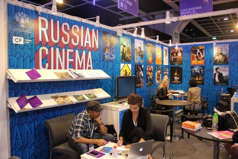 FILMART (Hong Kong International Film & TV Market), стенд Russian Cinema