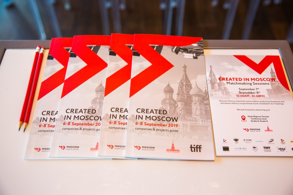 TIFF 2019, Created in Moscow