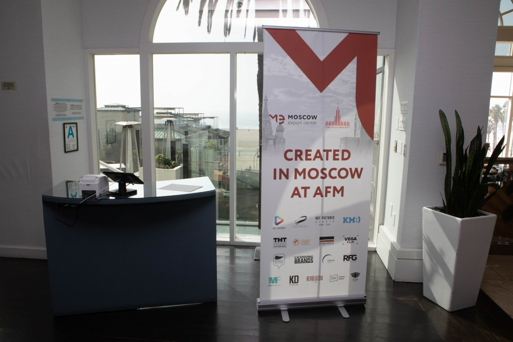 American Film Market 2019, стенд Created in Moscow