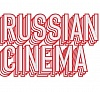 Стенд Russian Cinema на кинорынке в Шанхае: Фокус на Китай