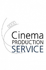 Выставка Cinema Production Service