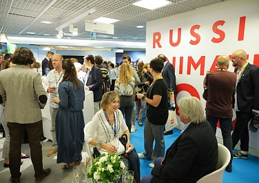 MIPCOM 2019: открытие павильона Made in Russia