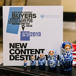 Key Buyers Event 2019: большой шаг российского контента на мировую арену