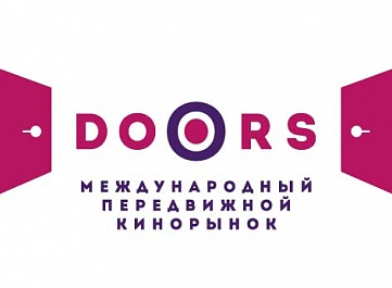 Кинорынок DOORS: Премия International Visual Award